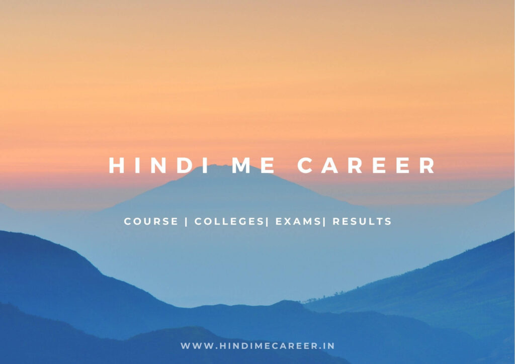 Hindi me career