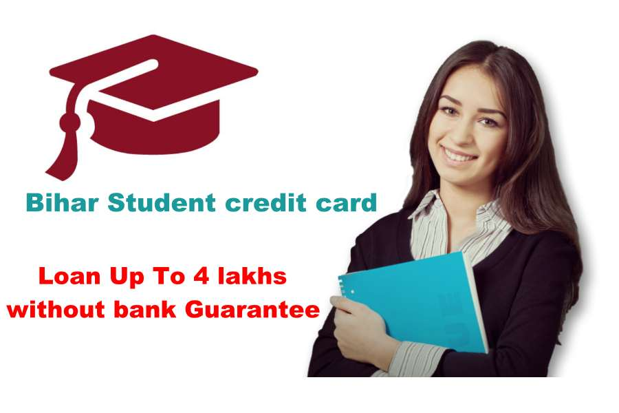 bihar student credit card loan