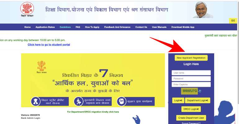 visit bscc website in Hindi