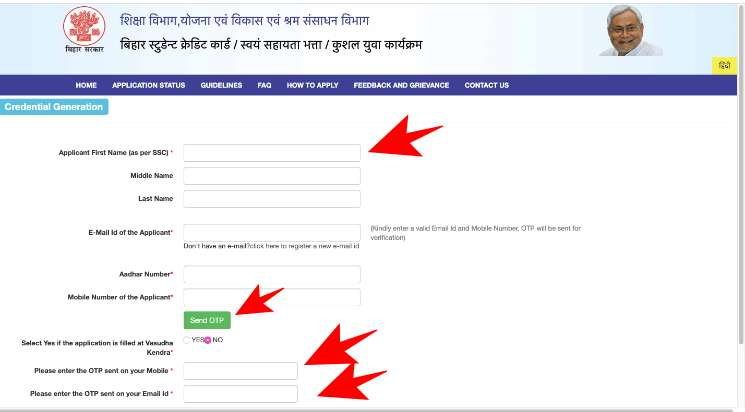 applicant Information for BSCC in hindi